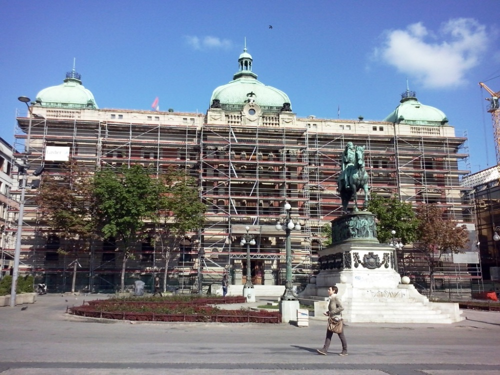 Narodni muzej (Foto: Mladen Savković)