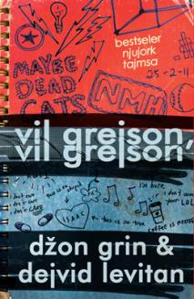 2016-02-vilgrejson