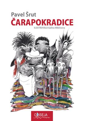2016-03-carapokradice