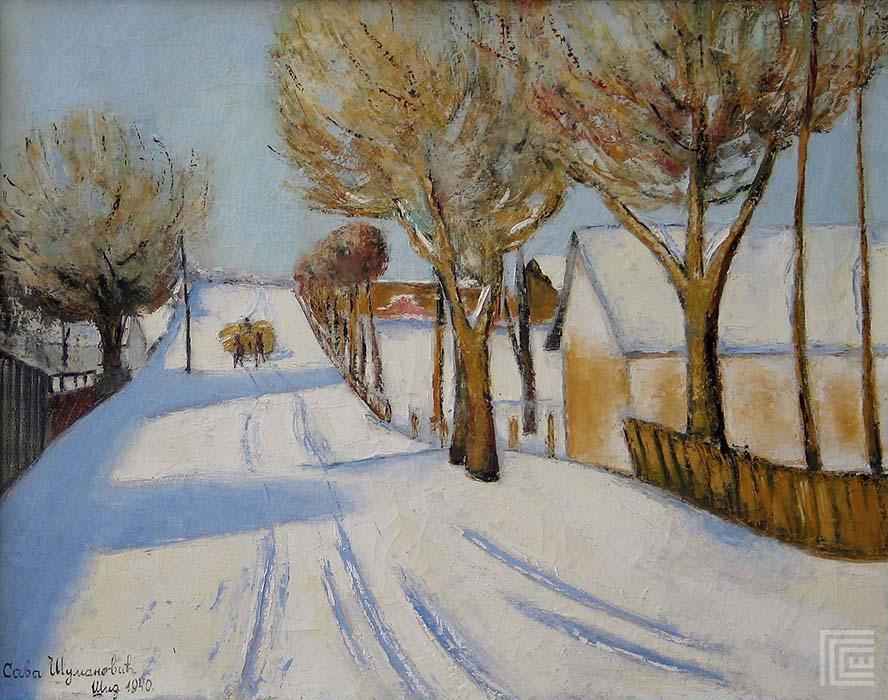 Šidska ulica u snegu, 1940.