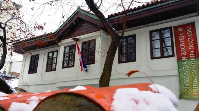 museum-of-vuk-and-dositej-exterior-belgrde-serbia