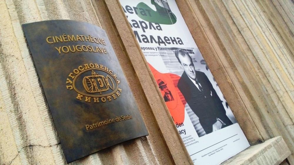yugoslav-film-archive-museum-belgrade-serbia
